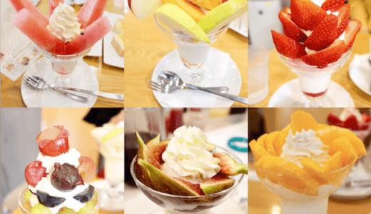 東京都内のフルーツパフェランキングTOP10