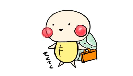 通勤時間を有効に使う方法を東京在住サラリーマンがまとめてみた