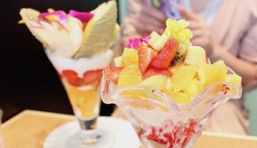 フルーツサンドが好きなら桜木町の水信フルーツパーラーラボに行くべし