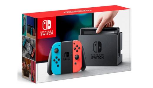 【最安値】Nintendo Switch / Switch Liteを少しでも安く買う方法