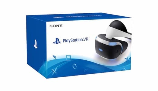 Playstation VRが少しでも安く買えるサイトはどこ?【最安値】|PSVR