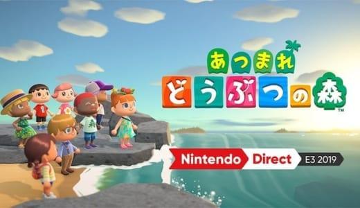 【最安値】あつまれ どうぶつの森を少しでも安く買う方法(Nintendo Switch)※ 動物の森