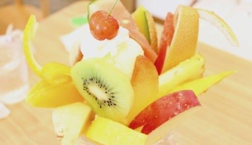 """秋葉原""""フルーフ・デゥ・セゾン""""で旬のフルーツを召し上がれ♪"""