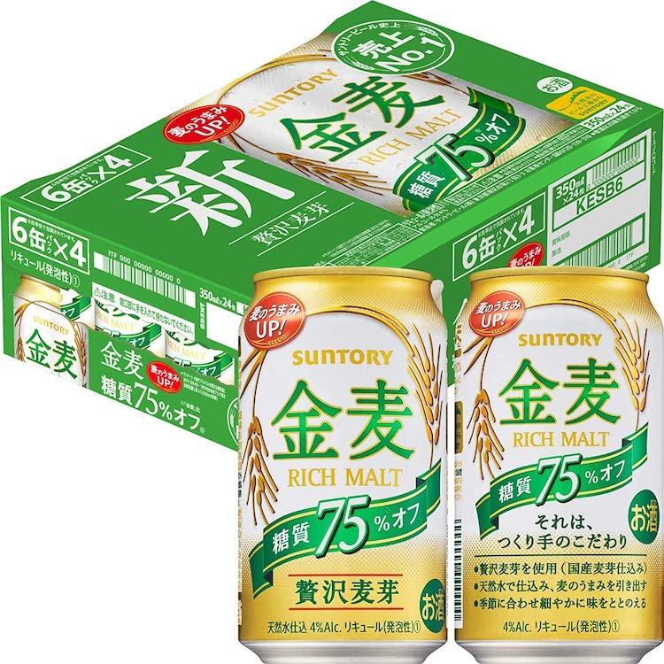 金麦 糖質75%オフ