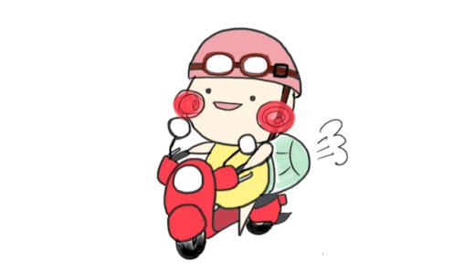 SUZUKI製のオススメ原付スクーターまとめ【50cc】